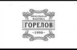 Мебель от Горелова (Россия)